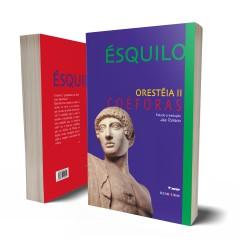 ORESTEIA II – COÉFORAS