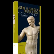 Sobre o estudo da poesia grega
