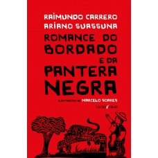 Romance do bordado e da pantera negra