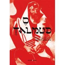 Talmud, O