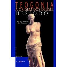 Teogonia, a origem dos deuses